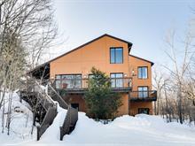 Maison à vendre à Chelsea, Outaouais, 59, Chemin de la Solitude, 25458567 - Centris