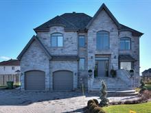 Maison à vendre à Brossard, Montérégie, 3835, Rue de Louviers, 10078841 - Centris