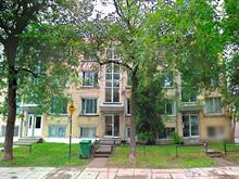 Condo / Apartment for rent in Mercier/Hochelaga-Maisonneuve (Montréal), Montréal (Island), 3895, Rue de Rouen, apt. 4, 21916579 - Centris