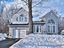 House for sale in Cantley, Outaouais, 112, Rue des Pruniers, 14496216 - Centris