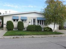 Duplex à vendre à Roberval, Saguenay/Lac-Saint-Jean, 768 - 770, Rue  Plante, 11915309 - Centris