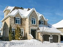 Maison à vendre à Candiac, Montérégie, 4, Rue  Duceppe, 9174185 - Centris