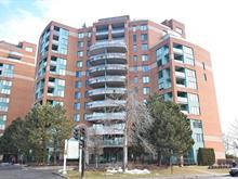 Condo à vendre à Rosemont/La Petite-Patrie (Montréal), Montréal (Île), 5105, boulevard de l'Assomption, app. 403, 26908722 - Centris