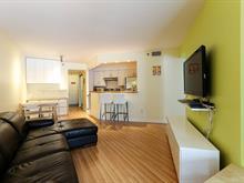 Condo à vendre à Brossard, Montérégie, 8050, boulevard  Saint-Laurent, app. 604, 14263440 - Centris