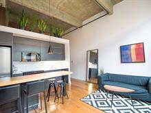 Loft/Studio for sale in Le Sud-Ouest (Montréal), Montréal (Island), 3700, Rue  Saint-Antoine Ouest, apt. 241, 14826743 - Centris