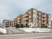 Condo à vendre à Saint-Laurent (Montréal), Montréal (Île), 3055, Avenue  Ernest-Hemingway, app. 108, 12231862 - Centris
