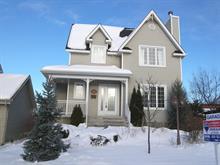 Maison à vendre à Sainte-Julie, Montérégie, 158, Rue du Liseron, 11500563 - Centris