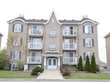 Condo à vendre à Le Gardeur (Repentigny), Lanaudière, 691, boulevard le Bourg-Neuf, app. E, 14278047 - Centris