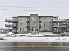 Condo for sale in L'Assomption, Lanaudière, 1980, Rang du Bas-de-L'Assomption Nord, apt. 6, 18720649 - Centris