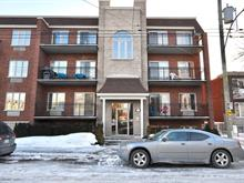 Condo for sale in Rosemont/La Petite-Patrie (Montréal), Montréal (Island), 6510, 44e Avenue, apt. 109, 25252171 - Centris