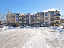 Condo for sale in Chomedey (Laval), Laval, 1610, Rue  McNamara, apt. 305, 27917676 - Centris