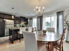 Condo à vendre à Duvernay (Laval), Laval, 226, Rue de Limoges, 24433138 - Centris