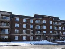 Condo / Appartement à louer à Saint-Laurent (Montréal), Montréal (Île), 3115, Avenue  Ernest-Hemingway, app. 101, 26214803 - Centris
