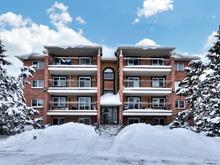 Condo à vendre à Gatineau (Gatineau), Outaouais, 172, Rue  Lamarche, app. 103, 28340496 - Centris