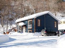 Maison à vendre à La Pêche, Outaouais, 3, Chemin  Angèle, 13372494 - Centris