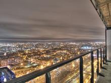 Condo à vendre à Ville-Marie (Montréal), Montréal (Île), 1288, Avenue des Canadiens-de-Montréal, app. 2207, 15086258 - Centris