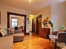 Condo for sale in Rosemont/La Petite-Patrie (Montréal), Montréal (Island), 186, Avenue  Mozart Est, 22913904 - Centris