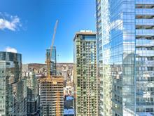 Condo à vendre à Ville-Marie (Montréal), Montréal (Île), 1288, Avenue des Canadiens-de-Montréal, app. 3301, 15233194 - Centris