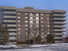 Condo for sale in Côte-Saint-Luc, Montréal (Island), 5825, Avenue  Shalom, apt. 201, 25933178 - Centris