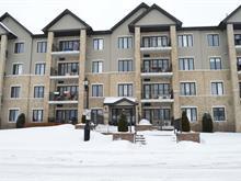 Condo à vendre à Pierrefonds-Roxboro (Montréal), Montréal (Île), 5282, Rue du Sureau, app. 106, 26261253 - Centris