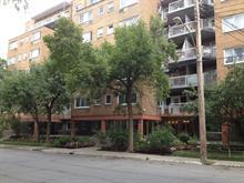 Condo / Apartment for rent in Côte-des-Neiges/Notre-Dame-de-Grâce (Montréal), Montréal (Island), 4545, Avenue  Walkley, apt. 706, 22638648 - Centris