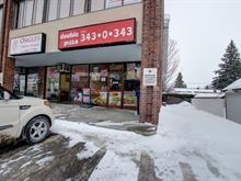 Commerce à vendre à Duvernay (Laval), Laval, 3533, boulevard de la Concorde Est, 12759029 - Centris