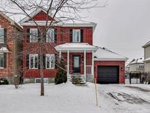 House for sale in La Prairie, Montérégie, 300, Avenue de la Briqueterie, 13604782 - Centris