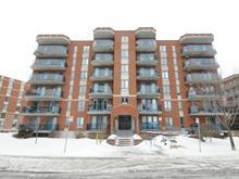 Condo for sale in Saint-Laurent (Montréal), Montréal (Island), 950, Rue  Muir, apt. 202, 21165429 - Centris