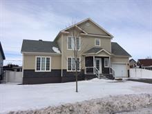Maison à vendre à Saint-Zotique, Montérégie, 249, 38e Avenue Nord, 24235062 - Centris