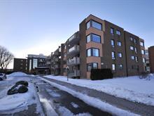 Condo / Appartement à louer à Saint-Laurent (Montréal), Montréal (Île), 990, Rue  Hills, app. 202, 10418293 - Centris