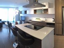 Condo / Appartement à louer à Le Sud-Ouest (Montréal), Montréal (Île), 235, Rue  Peel, app. 1811, 13206738 - Centris