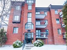 Condo for sale in Brossard, Montérégie, 2800, Rue  Neuville, apt. 102A, 19337855 - Centris