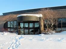 Commercial building for sale in Sainte-Monique, Centre-du-Québec, 390, Rue  Principale, 23970185 - Centris