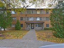 Condo / Appartement à louer à Ahuntsic-Cartierville (Montréal), Montréal (Île), 12035, Rue  Deschamps, app. 4, 20789840 - Centris