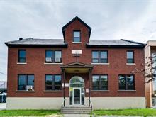 Commercial building for sale in Gatineau (Gatineau), Outaouais, 17, boulevard  Gréber, 19898620 - Centris