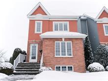 Condo for sale in Mont-Saint-Hilaire, Montérégie, 996, boulevard  Sir-Wilfrid-Laurier, 18212977 - Centris