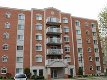 Condo à vendre à Saint-Laurent (Montréal), Montréal (Île), 1111, boulevard de la Côte-Vertu, app. 104, 26457572 - Centris