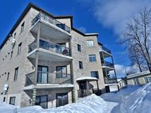 Condo à vendre à La Haute-Saint-Charles (Québec), Capitale-Nationale, 2430, boulevard  Bastien, app. 7, 10704880 - Centris