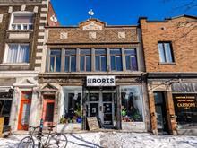 Duplex for sale in Le Plateau-Mont-Royal (Montréal), Montréal (Island), 5151 - 5155, Avenue du Parc, 19058564 - Centris