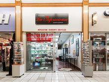Commerce à vendre à Saint-Léonard (Montréal), Montréal (Île), 7373, boulevard  Langelier, 26095554 - Centris