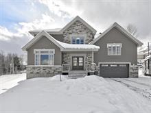 Maison à vendre à Rock Forest/Saint-Élie/Deauville (Sherbrooke), Estrie, 4687, Rue de Cabano, 19558818 - Centris