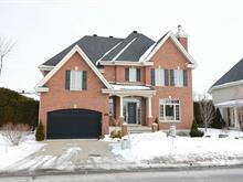 Maison à vendre à Candiac, Montérégie, 14, Avenue  Augustin, 22981242 - Centris