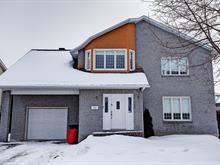 Maison à vendre à Vimont (Laval), Laval, 276, Rue de Malaga, 20253953 - Centris