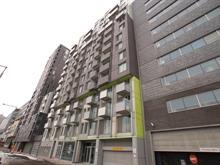 Condo for sale in Ville-Marie (Montréal), Montréal (Island), 71, Rue  Duke, apt. 707, 13427347 - Centris