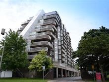 Condo / Appartement à louer à Verdun/Île-des-Soeurs (Montréal), Montréal (Île), 30, Rue  Berlioz, app. 404, 12808031 - Centris