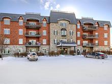 Condo à vendre à Saint-Bruno-de-Montarville, Montérégie, 3000, boulevard  De Boucherville, app. 105, 22925789 - Centris