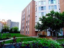 Condo / Apartment for rent in Saint-Laurent (Montréal), Montréal (Island), 2310, Rue  Ward, apt. 408, 13514422 - Centris