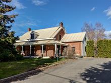 Maison à vendre à Grenville-sur-la-Rouge, Laurentides, 1736, Route  148, 17664719 - Centris