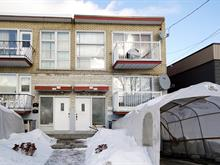 Duplex à vendre à Montréal-Nord (Montréal), Montréal (Île), 11747 - 11749, Avenue  L'Archevêque, 27241999 - Centris