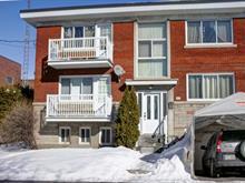 Duplex à vendre à Montréal-Nord (Montréal), Montréal (Île), 11037 - 11039, Avenue  Hébert, 17211966 - Centris